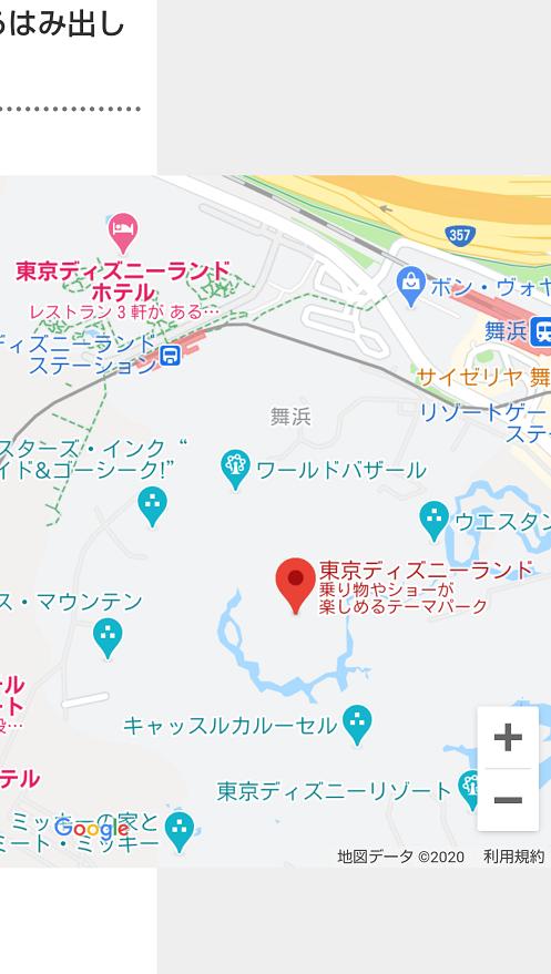 Googleマップがスマホからはみ出る場合の対策方法